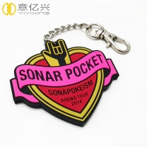Advertising cheap red pink rubber custom silicone key holder keychain