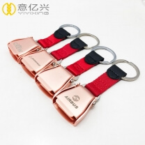 Wholesale Laser logo Seatbelt Airline Keychain with Blister Package