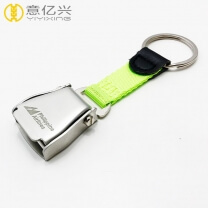 Custom colored premium airline metal seatbelt keychain