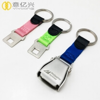 Hot sale laser logo airline safety buckle seat belt keychain and lanyard