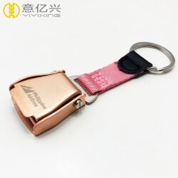 Rose gold plated airline seatbelt buckle keychain with box packing