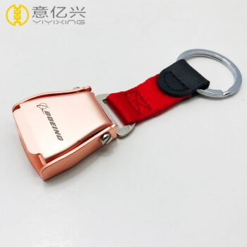 rose gold seatbelt keychain