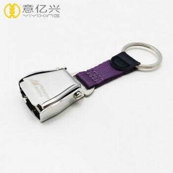 Keychain Seatbelt