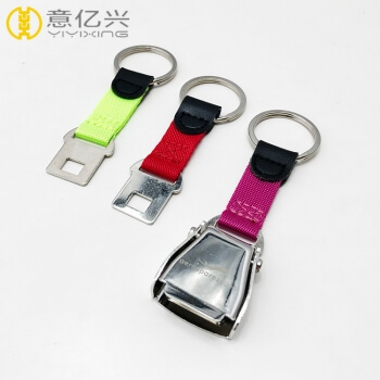 Wholesale metal airplane safety buckle boeing seat belt keychain