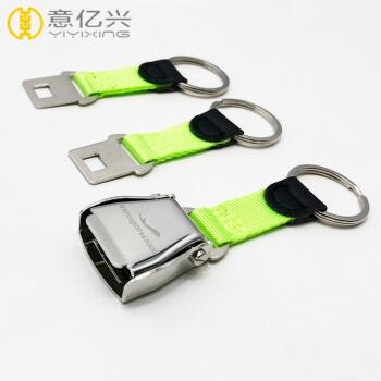 seat belt buckle key ring