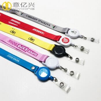 China wholesale polyester lanyard printing with custom badge reel
