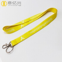 Promotional Printed Custom Lanyards Cheap No Minimum Order