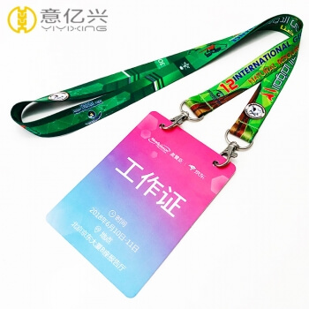 Customized Name Tag Lanyard