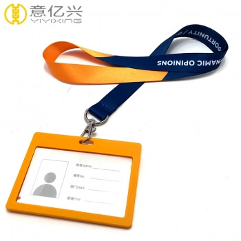 cute lanyards for badges