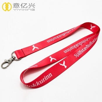 Fashion Lanyards