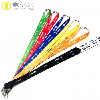 Custom Double Side Printed Logo Football Branded Lanyards