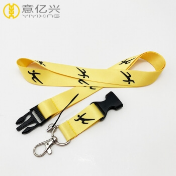 Double printed logo office custom breakaway lanyards