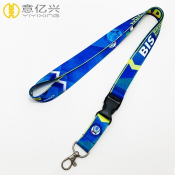 Lanyard For Sale