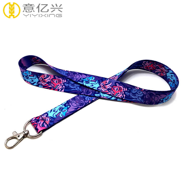 name lanyards