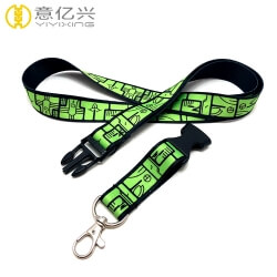 Good Quality Personalized LOGO Designer Lanyard
