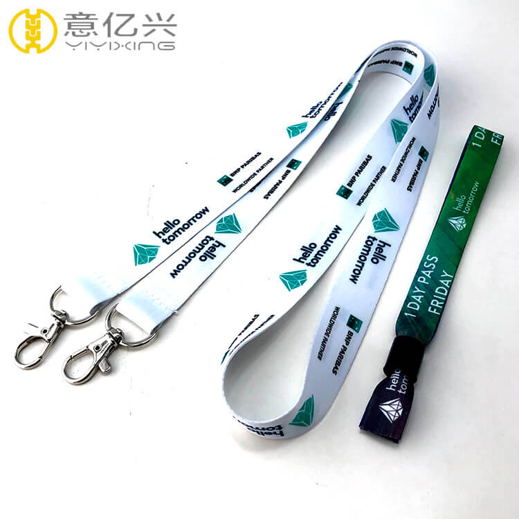lanyard keychain holder