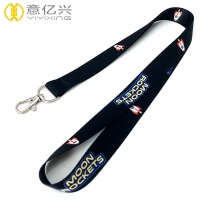 Factory wholesale Cheap Polyester Plain Lanyards with Hook