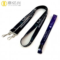Fashion Polyester Material Custom Lanyard Keychain For Selling