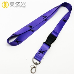 Hot sell sublimation purple lanyard with plastic release buckle