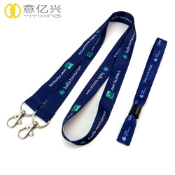 New product double clip lanyard keychain holder for cheap price
