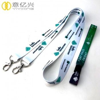 Custom Lanyard Keychain