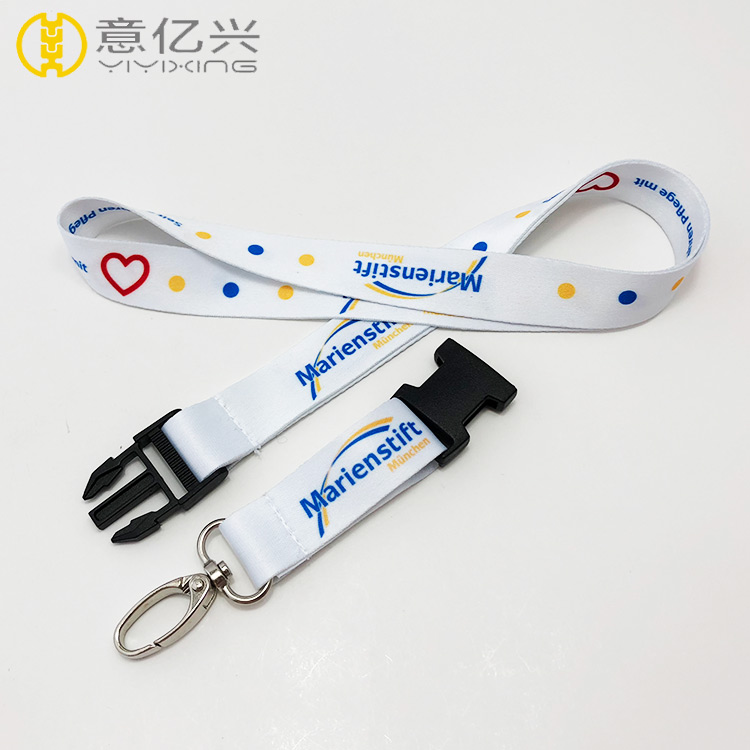 high quality lanyard