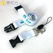 Hot sale sublimation printed white lanyard with cell phone loop