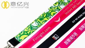 Free sample various styles factory directly lanyard custom design