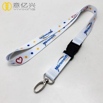 key neck strap