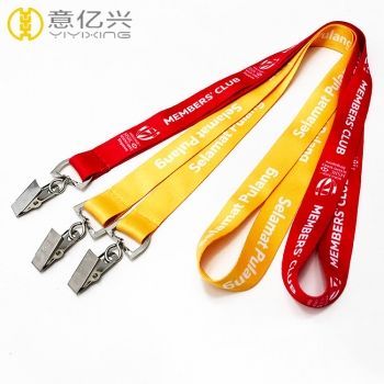 personalized lanyards cheap