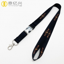 Professional printed neck work lanyard for event activities