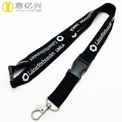 Inspirational silkscreen printing funny lanyards for keys
