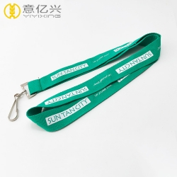 Design Your Own Silkscreen Printed Cheap Lanyards UK