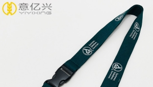 Wholesale Lanyards from Factory Custom Printed Lanyard