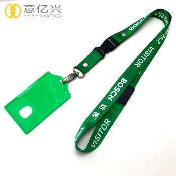 lanyard for keys and id