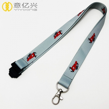 High Quality Lanyard Discount Buy Custom Silkscreen Lanyard