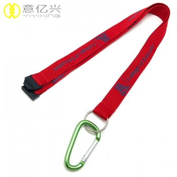 Factory direct sale custom personalized cheap funky lanyards