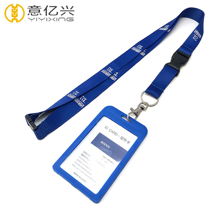Promotional custom made silkscreen brand name badge lanyard