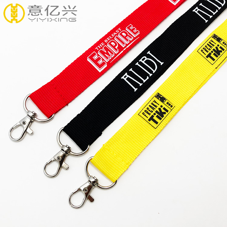 Funny Lanyards