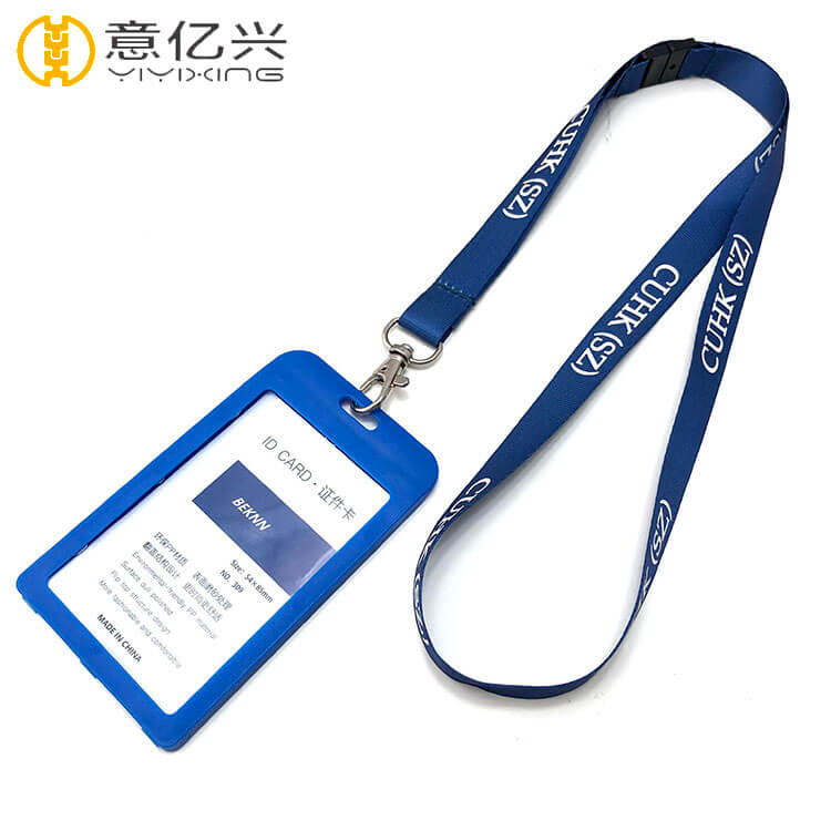 Id and Lanyard