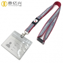 Double layer webbing custom logo id card holder lanyard neck strap