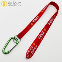 High quality polyester cool lanyard wholesale for amazon and ebay