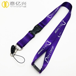 Personalized silkscreen any logo purple lanyard with metal hook