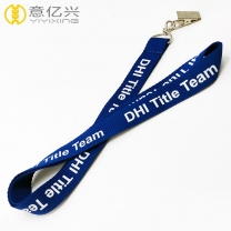Free Lanyard Designs Manufacturer Promotional Custom Neck Lanyard