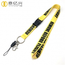 Promotion Custom Logo Printed Yellow Lanyard With Lobster Claw