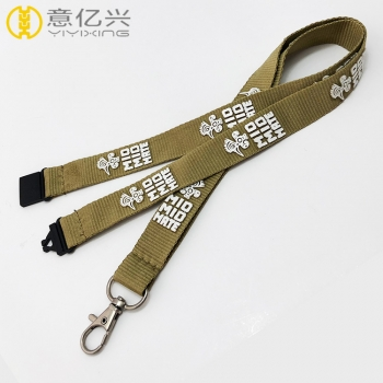 best lanyards