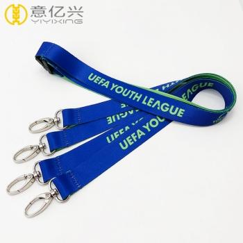 key strap lanyard