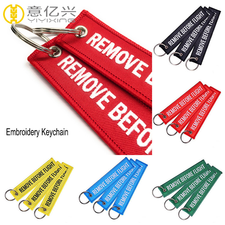 How to custom REMOVE BEFORE FLIGHT keychain?