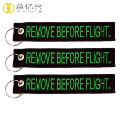 Custom embroidery polyester remove tag keychain before flight