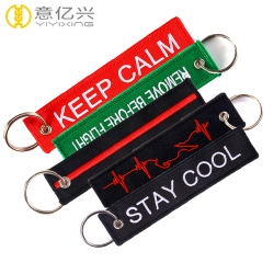Design university advertisement embroidered custom keychains tags